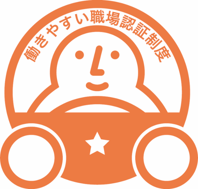 シンケン 辰巳営業所の画像・写真